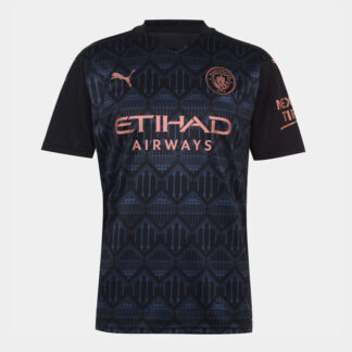 Manchester City Away Shirt 20/21 Mens